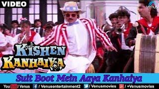 Suit Boot Mein Aaya Kanhaiya (Kishen Kanhaiya) - YouTube