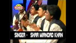 Chuni Rang De Frido Meri - Punjabi New Religious Video Peer Baba Special Bhajan Of 2012