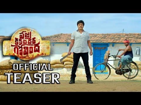Vajra Kavacha Dhara Govinda Movie Official Teaser