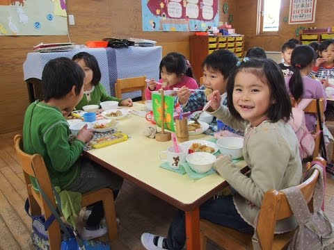 Ryugasaki Kindergarten
