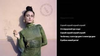 Alina Pash   Slukhay