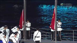 🇭🇰🇨🇳 中国国歌 Chinese National Anthem [HD][維多利亞港版]