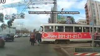 """АВАРИИ И ДТП ГРУЗОВИКОВ   ФУР  2017 ГОДА"""""""