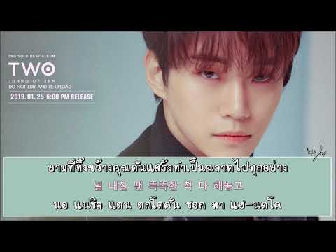 [Karaoke & Thai Sub] TWO - So Sorry [바보] Junho