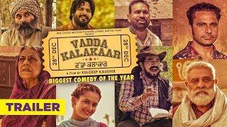 VADDA KALAKAAR Official Trailer 2018   Alfaaz, Roopi Gill, Yograj Singh