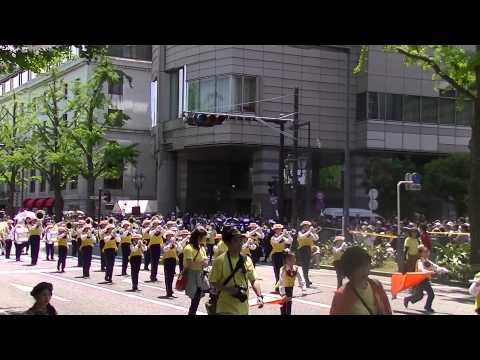 """横浜市立三保小学校 """"ハミングバード"""" (第62回ザよこはまパレード:キッズパレード)"""