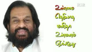 Download Kathal kayangalea  Love sad song  Tamil what's app
