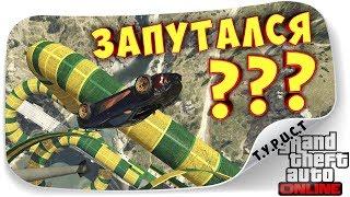 ПРОШЛИ НА ИЗИ ОДНУ ИЗ ПЕРВЫХ КАРТ Spr0ngа в GTA 5 Online