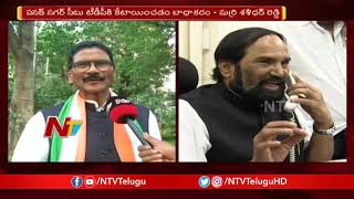 Marri Shashidhar Reddy Face to Face over Sanathnagar Ticket Issue | NTV