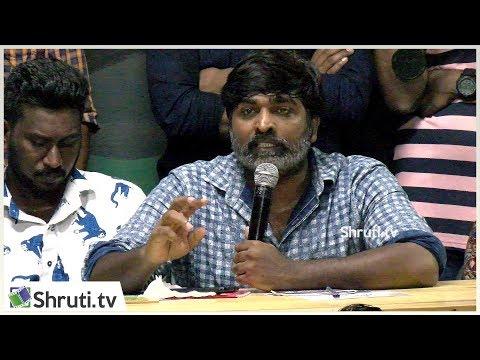 Rajini, Nawazuddin Siddiqui நடிப்பு பற்றி Vijay Sethupathi ! | 96 Movie discussion forum | கூகை