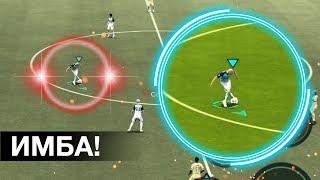 НОВЫЕ ФИНТЫ: ФОКУС-ПОКУС и ЭЛАСТИКО FIFA MOBILE 19: Skill Moves