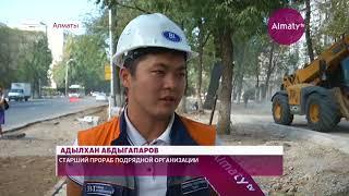 Брусчатка и фонтаны: в Алматы завершается реконструкция проспекта Назарбаева (15.08.18)