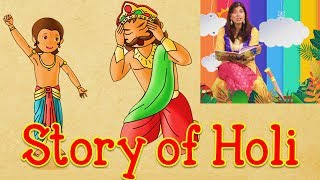 Story of Holi | Why do we celebrate Holi? | Mythological Stories of India