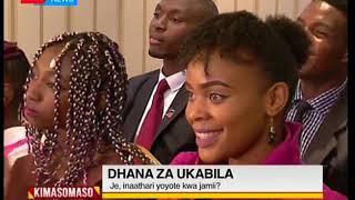 Kimasomaso: Dhana la ukabila nchini (Sehemu ya kwanza)