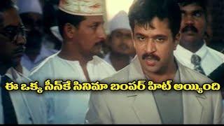 #Arjun Goodachari No 1 Movie (ఈ ఒక్క సీన్ కే సినిమా బంపర్ హిట్ అయ్యింది)