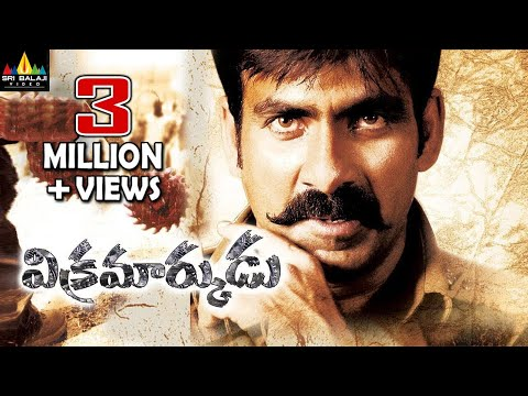 Vikramarkudu Telugu Full Length Movie   Ravi Teja, Anushka, Prakash Raj   Sri Balaji Video