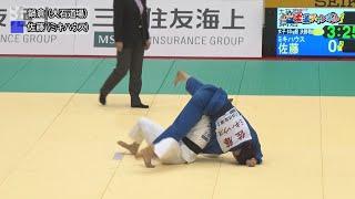 女子63kg級 決勝