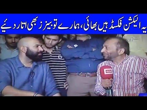 Farooq Sattar Ka Mahaaz – Mahaaz with Wajahat Saeed Khan – Dunya News