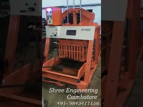Triple Vibrator Solid Block Making Machine 860 Model
