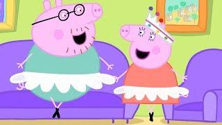 小猪佩奇 | 全集合集 | 1小时 | 第一季 30-42 集 连续看 | 粉红猪小妹|Peppa Pig | 动画