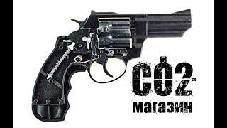 "Револьвер Ekol 4,5"" Chrome от компании CO2 - магазин оружия без разрешения - видео"
