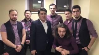 Команда КВН «Камызяки» и Азамат Мусагалиев поздравляет атырауских спортсменов