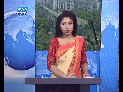 12 PM News || দুপুর ১২টার সংবাদ || 07 May 2021 || ETV News