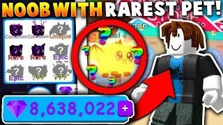 NOOB WITH THE *INSANE* 4300 ROBUX PET!! (UNLOCKS VOID AREA!) - Roblox Bubble Gum Simulator (Update)