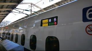 東海道・山陽新幹線のぞみ21号N700A系運行超広角車窓進行左側品川~新大阪~博多