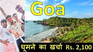 Ahmedabad To Goa Trip  Goa All Beaches Full Video