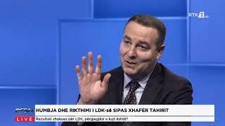 Debat - Humbja dhe Rikthimi i LDK-së sipas Xhafer Tahirit 03.03.2021