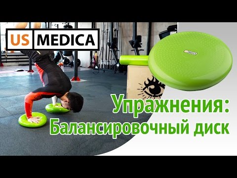 Упражнения при сколиозе 1 степень видео