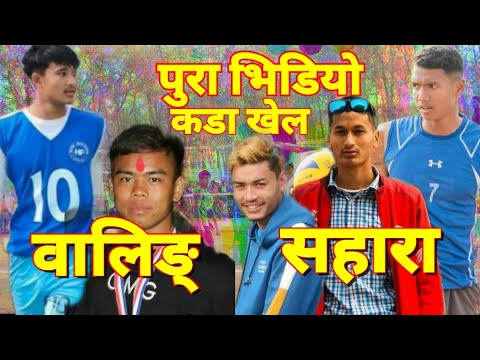 Gandaki Pradesh Vs Nepal Army Volleyball 2021। Final Full Video Pokhara Rangashala Nepalivolleyball