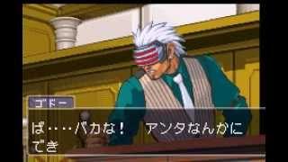 逆転裁判3-ゴドー追い詰めGyakutenSaiban3-GodotCornered
