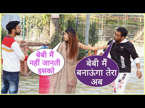 Baby Mai Bnaunga Tera Isko Rukja Prank Gone Hpyer On Cute Couple By Basant Jangra With Twist