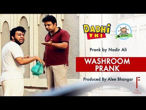 Washroom Funny Prank