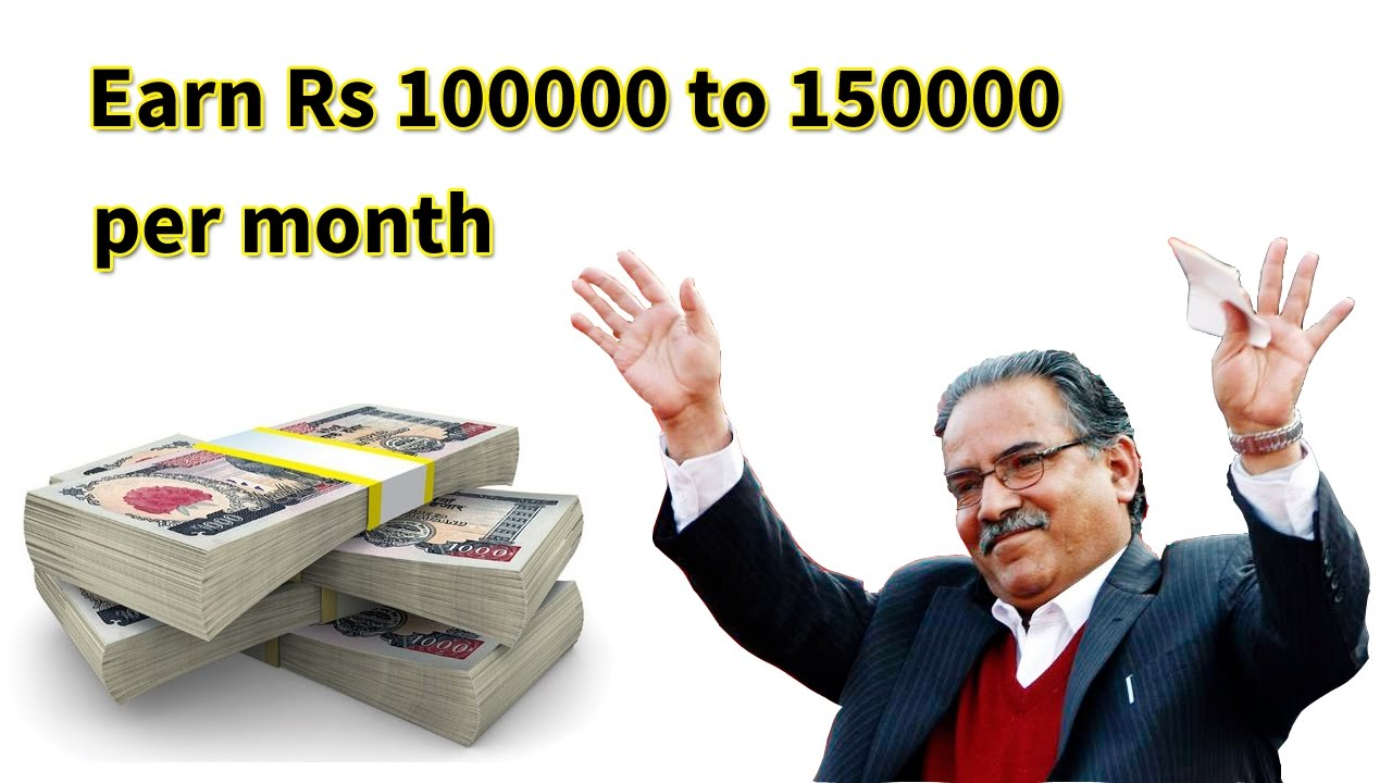 [Nepali] Generate income online Rs 150000 monthly, Finest method to make, Easy procedure thumbnail