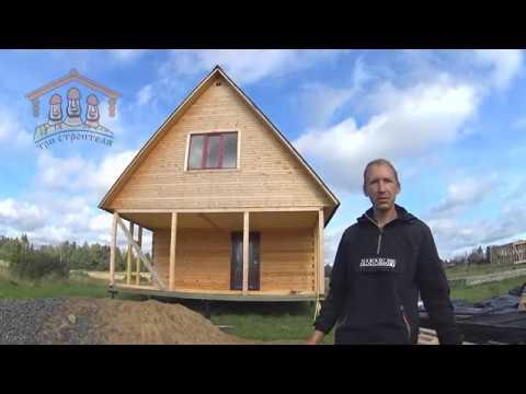 Зубова Д.И. - видеоотзыв о строительстве