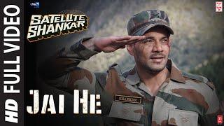 Full Song Jai He Satellite Shankar Sooraj Megha Salman A