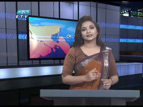 11 AM News || বেলা ১১ টার সংবাদ || 26 May 2020 || ETV News