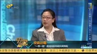 《中国深度财经》与知名的经济专家参与讨论 带来最直观的财经梳理