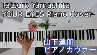 TATSURO YAMASHITA - YOUR EYES (piano cover)