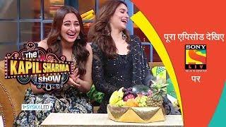 दी कपिल शर्मा शो   एपिसोड 32   कलंक के सितारे हंसते नही थकते   सीज़न 2   14 अप्रैल, 2019