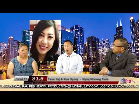 Lucy Xiong Parents Interview 8-17-2017