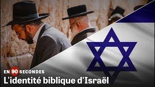 L'identité biblique d'Israël | En 90 secondes