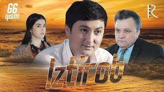 Iztirob (o'zbek serial) | Изтироб (узбек сериал) 66-qism