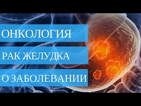 Статистика гепатита a