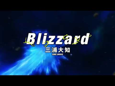 Official「 Blizzard 」~ Full English Version Main Theme Song (Daichi Miura) Dragon Ball Super: Broly - The • Dot