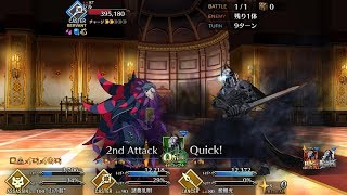 Gilles de Rais  - (Fate/Grand Order) - 【FGO】Orleans Memorial Battle 2018 - Gilles De Rais - ft. King Hassan