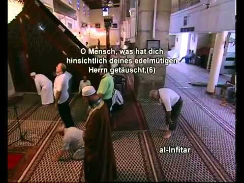 Sura Der Spaltet <br>(Al-Infitár) - Scheich / Mustafa Ismail -